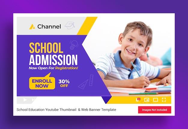 Miniatura del canale youtube di istruzione scolastica e modello di banner web