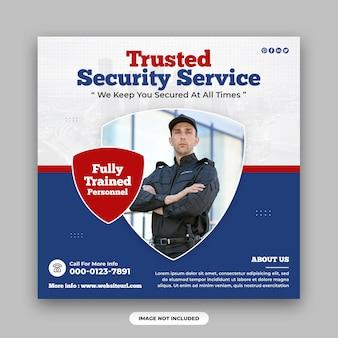 Servizi di sicurezza e modello di progettazione di post sui social media e banner web di sicurezza privata