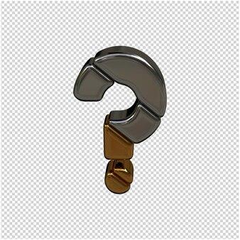 Simbolo d'argento e d'oro rendering 3d