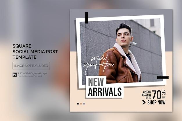 Semplice post di social media quadrato o modello di banner per la promozione del nuovo prodotto di arrivo