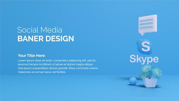 Rendering 3d dello spazio della copia del design semplice minimo del logo di skype