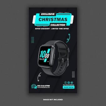 Modello di storia di instagram o storie di facebook di vendita di orologi intelligenti