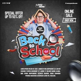 Feed sui social media torna alla vendita online della scuola acquista ora