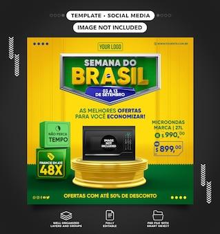 Social media feed settimana brasiliana per offrire il tuo prodotto