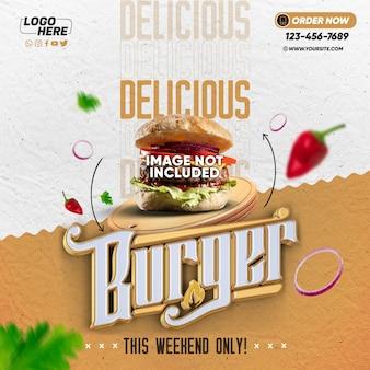 Modello di feed di social media delizioso burger solo questo fine settimana