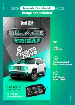 Modello di social media instagram in portoghese black friday offre vendite e promozione del prodotto auto
