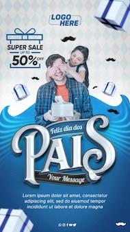 Social media instagram template stories happy fathers day in brazillian