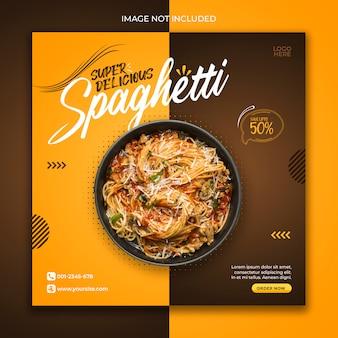 Menu speciale social media post banner modello alimentare Psd Premium