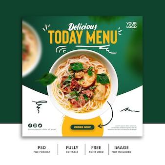 Modello di banner post sui social media per il menu del cibo del ristorante