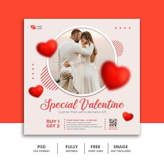 Modello di san valentino banner post social media per le coppie