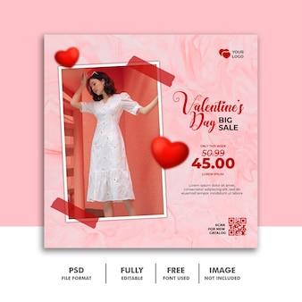 Modello di san valentino banner post social media per vendita di moda
