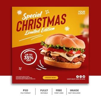 Modello di banner di natale post social media per hamburger di menu fastfood ristorante