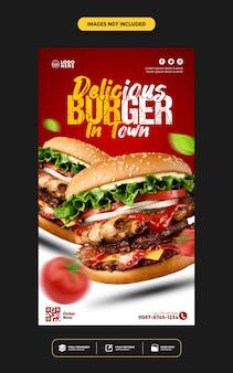 Modello di storie di instagram post sui social media per il menu del cibo del ristorante