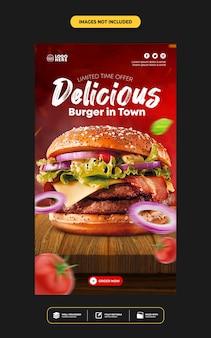 Modello di storie di instagram post sui social media per il menu del ristorante