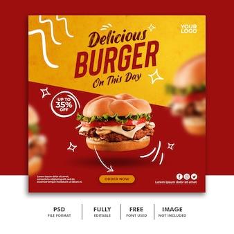 Modello di banner quadrato post social media per hamburger speciale menu fastfood ristorante