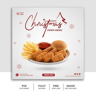 Modello di post sui social media per il menu fastfood di natale Psd Premium