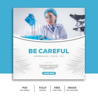 Modello di post sui social media instagram attento con attenzione coronavirus doctor