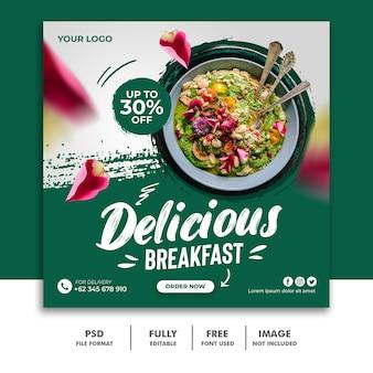 Modello di post sui social media per menu del ristorante cibo delizioso speciale