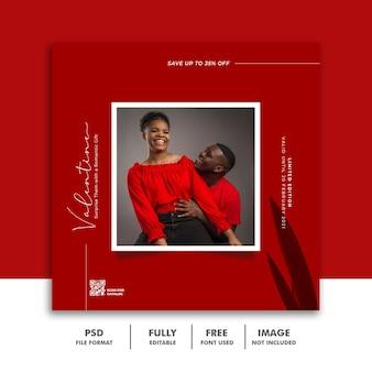Modello di social media post valentine love couple