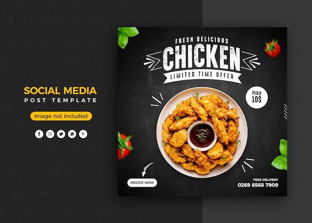 Promozione sui social media e modello di progettazione di banner post di instagram