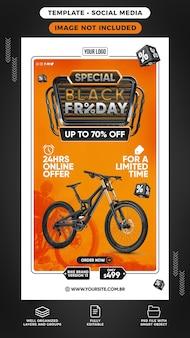 Social media stories speciale black friday in bici con sconti fino a 70