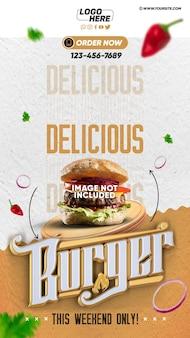 Modello di storie di social media delizioso burger solo questo fine settimana