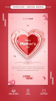 Modello di storie sui social media happy mothers day con testo modificabile
