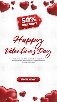 Banner 3d di san valentino di storia di social media per promozione e pubblicità