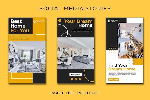 Storia dei social media banner verticale set di mobili moderni