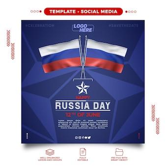 Modello di social media che celebra il giorno della russia il 12 giugno per il trucco