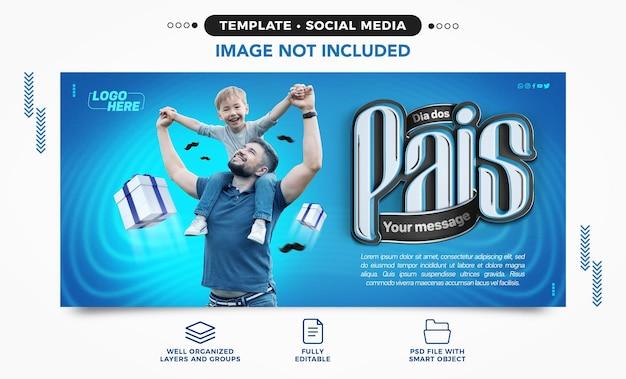 Modello di social media copertina di facebook happy fathers day in brasiliano