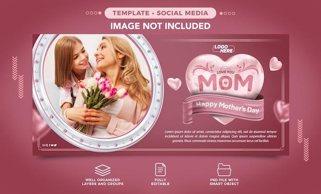 Modello di social media facebook happy mothers day