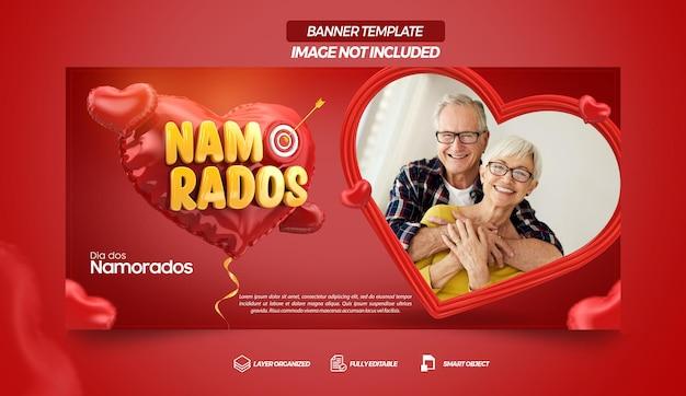 Modello di social media campagna di san valentino di facebook in brasile