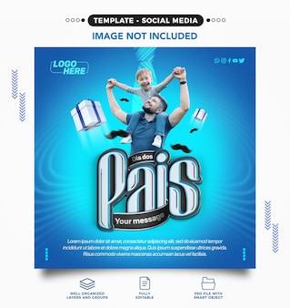 Modello di social media happy fathers day in brasiliano