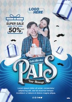 Modello di social media buona festa del papà in brasiliano
