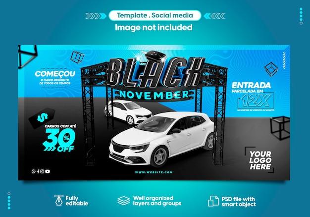Modello di social media instagram nero novembre vendite di prodotti