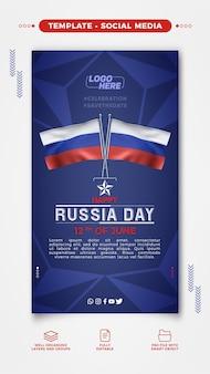 Il modello di social media per stories celebra il giorno della russia il 12 giugno per il trucco