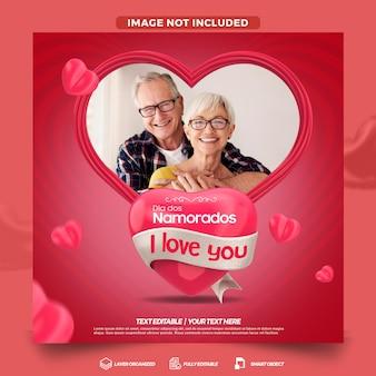 Modello di social media per la campagna di san valentino in brasile