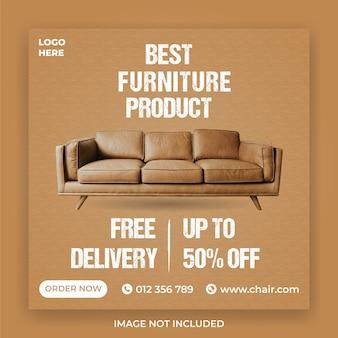 Modello di banner post vendita social media divano