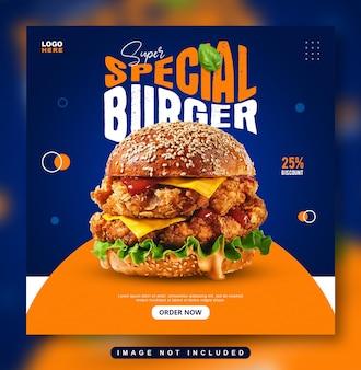 Speciale menu di cibo per hamburger post sui social media o modello di progettazione banner