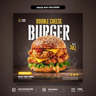 Modello di social media promozione speciale hamburger