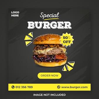 Modello di post social media hamburger speciale