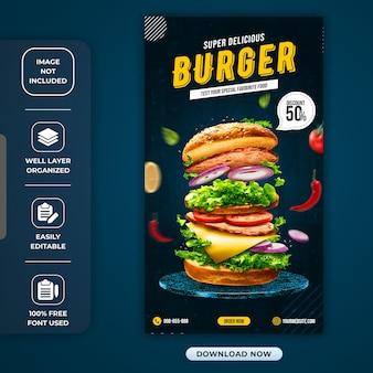 Modello di storia instagram speciale delizioso hamburger o ristorante