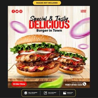 Modello di post banner social media delizioso hamburger speciale