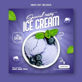 Modello di progettazione post banner social media gelato speciale