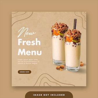 Modello di banner di menu bevanda speciale social media instagram post