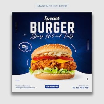 Menu di cibo speciale social media e instagram post banner template design