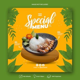 Modello di banner post instagram social media promozione menu speciale