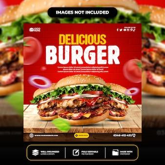 Menu speciale social media cibo social media banner post modello di progettazione instagram