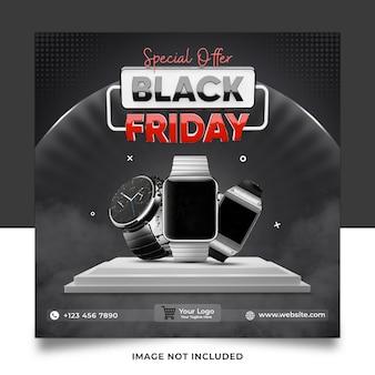 Offerta speciale black friday watch collection modello di post sui social media banner